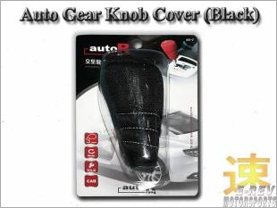 https://www.mycarforum.com/uploads/sgcarstore/data/1//AutoGearKnobCoverAutoRBlack_1831_1.jpg