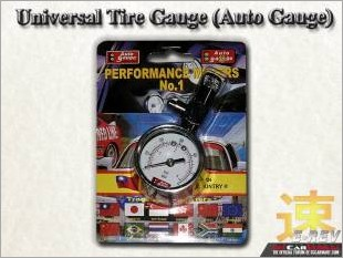 https://www.mycarforum.com/uploads/sgcarstore/data/1//Auto_Gauge_Tire_Gauge_4_Inch_White_1.jpg