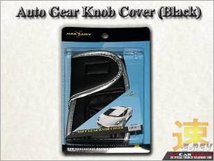 https://www.mycarforum.com/uploads/sgcarstore/data/1//Auto_Gear_Knob_Cover_Black_White_Texture_Background_1.jpg