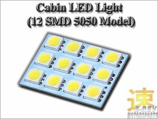 https://www.mycarforum.com/uploads/sgcarstore/data/1//CabinLEDLight12SMD5050Model_37392_1.jpg