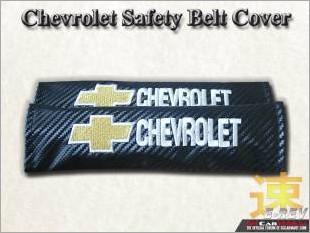 https://www.mycarforum.com/uploads/sgcarstore/data/1//Chevrolet_Carbon_Fiber_Look_Safety_Belt_Cushion_Cover_White_Wording_White_2.jpg