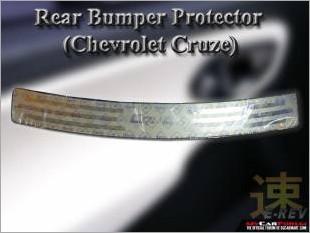 https://www.mycarforum.com/uploads/sgcarstore/data/1//Chevrolet_Cruze_Rear_Bumper_Protector_1.jpg