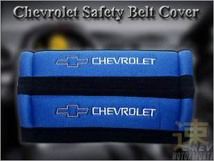 https://www.mycarforum.com/uploads/sgcarstore/data/1//Chevrolet_Safety_Belt_Cushion_Blue_1.jpg
