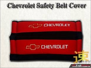 https://www.mycarforum.com/uploads/sgcarstore/data/1//Chevrolet_Safety_Belt_Cushion_Cover_Red_Fabric_White_Texture_Background_1.jpg