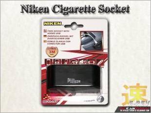 https://www.mycarforum.com/uploads/sgcarstore/data/1//Cigarette_Socket_Extension_Niken_White_Texture_Background_1.jpg