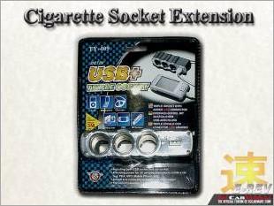 https://www.mycarforum.com/uploads/sgcarstore/data/1//Cigarette_Socket_Extension_TY409_White_Texture_Background_1.jpg