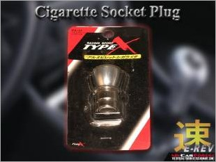 https://www.mycarforum.com/uploads/sgcarstore/data/1//Cigarette_Socket_Plug_Silver_2.jpg