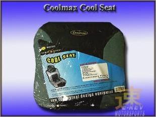 https://www.mycarforum.com/uploads/sgcarstore/data/1//Coolmax_Car_Seat1.jpg