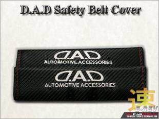 https://www.mycarforum.com/uploads/sgcarstore/data/1//DAD_Safety_Belt_Cushion_Carbon_Look_White_1.jpg