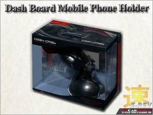 https://www.mycarforum.com/uploads/sgcarstore/data/1//Dash_Crab_Mobile_Phone_Holder_Black_White_Texture_Background_1.jpg