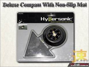 https://www.mycarforum.com/uploads/sgcarstore/data/1//Deluxe_Compass_With_NonSlip_Mat_Hypersonic_White_Texture_Background_1.jpg
