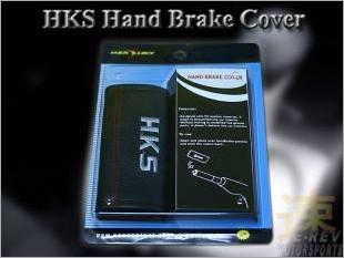 https://www.mycarforum.com/uploads/sgcarstore/data/1//HKS_Hand_Brake_Cover_Mercury_1.jpg