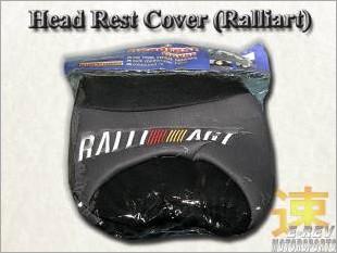 https://www.mycarforum.com/uploads/sgcarstore/data/1//Head_Rest_Cover_Grey_Ralliart_White_1.jpg