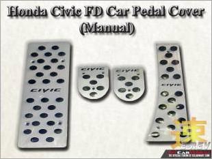 https://www.mycarforum.com/uploads/sgcarstore/data/1//Honda_Civic_FD_Car_Pedal_Cover_Manual_White_Texture_Background_1.jpg
