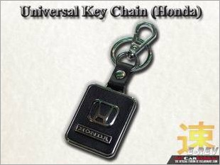 https://www.mycarforum.com/uploads/sgcarstore/data/1//Honda_Model_Key_Chain_Rectangular_Type_White_Texture_Background_1.jpg