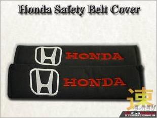 https://www.mycarforum.com/uploads/sgcarstore/data/1//Honda_Safety_Belt_Cover_Black_Fabric_White_1.jpg