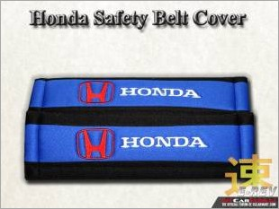 https://www.mycarforum.com/uploads/sgcarstore/data/1//Honda_Safety_Belt_Cushion_Blue_White_1.jpg