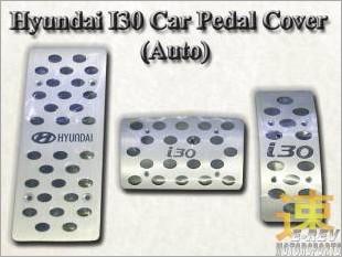 https://www.mycarforum.com/uploads/sgcarstore/data/1//HyundaiI30CarPedalCoverAuto_55712_1.jpg