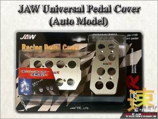 https://www.mycarforum.com/uploads/sgcarstore/data/1//Jaw_Universal_Racing_Pedal_Cover_JW1108_Auto_Model_White_Texture_Background_1.jpg