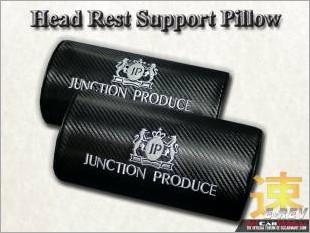 https://www.mycarforum.com/uploads/sgcarstore/data/1//Junction_Produce_Carbon_Look_Head_Rest_Support_Pillow_Black_White_Texture_Background_2.jpg