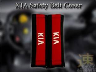 https://www.mycarforum.com/uploads/sgcarstore/data/1//Kia_Red_Safety_Belt_Cushion_2.jpg