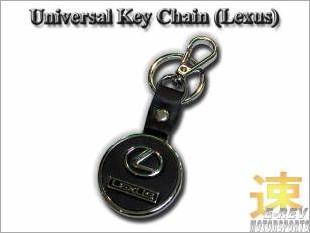 https://www.mycarforum.com/uploads/sgcarstore/data/1//LexusKeyChainRoundType_93726_1.jpg