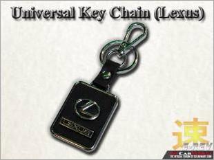 https://www.mycarforum.com/uploads/sgcarstore/data/1//Lexus_Model_Key_Chain_Rectangular_Type_White_Texture_Background_1.jpg