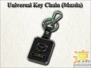 https://www.mycarforum.com/uploads/sgcarstore/data/1//Mazda_Model_Key_Chain_Rectangular_Type_White_57154_1.jpg