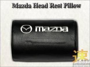 https://www.mycarforum.com/uploads/sgcarstore/data/1//Mazda_Synthetic_Head_Rest_Support_Pillow_White_1.jpg