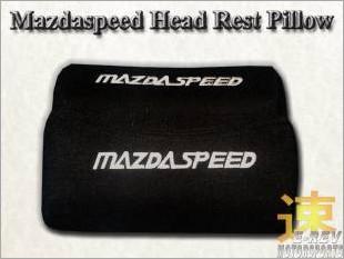https://www.mycarforum.com/uploads/sgcarstore/data/1//Mazdaspeed_Head_Rest_Support_Pillow_Black_White_1.jpg