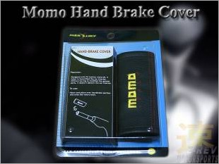 https://www.mycarforum.com/uploads/sgcarstore/data/1//Momo_Hand_Brake_Cover_Mercury_1.jpg