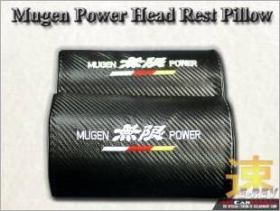 https://www.mycarforum.com/uploads/sgcarstore/data/1//Mugen_Power_Carbon_Look_Head_Rest_Support_Pillow_Black_White_Texture_Background_1.jpg