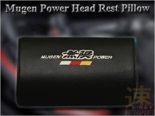 https://www.mycarforum.com/uploads/sgcarstore/data/1//Mugen_Power_Synthetic_Head_Rest_Pillow_1.jpg
