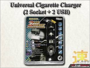 https://www.mycarforum.com/uploads/sgcarstore/data/1//Niken_2_Socket_2_USB_Cigarette_Charger_Type_2_White_Texture_Background_2.jpg