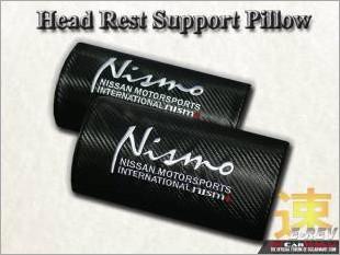 https://www.mycarforum.com/uploads/sgcarstore/data/1//Nismo_Carbon_Look_Head_Rest_Support_Pillow_Black_White_Texture_Background_1.jpg