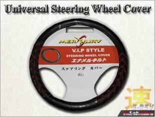 https://www.mycarforum.com/uploads/sgcarstore/data/1//PVC_Leather_Steering_Wheel_Cover_Black_With_Red_Strip_White_1.jpg
