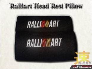https://www.mycarforum.com/uploads/sgcarstore/data/1//Ralliart_Head_Rest_Support_Pillow_White_Texture_Background_1.jpg