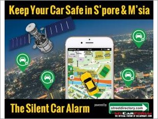 https://www.mycarforum.com/uploads/sgcarstore/data/1//Silent Car Alarm SGCARMART product pic_1.jpg