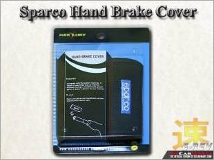 https://www.mycarforum.com/uploads/sgcarstore/data/1//Sparco_Hand_Brake_Cover_Mercury_White_Texture_Background_1.jpg