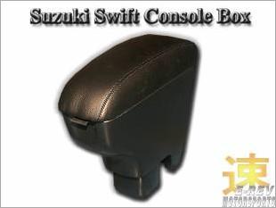 https://www.mycarforum.com/uploads/sgcarstore/data/1//SuzukiSwiftConsoleBox_20708_1.jpg