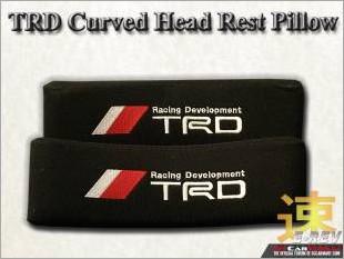 https://www.mycarforum.com/uploads/sgcarstore/data/1//TRD_Curved_Head_Rest_Support_Pillow_Black_White_Texture_Background_1.jpg