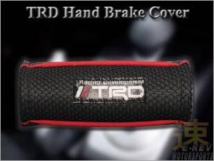 https://www.mycarforum.com/uploads/sgcarstore/data/1//TRD_Hand_Brake_Cover_1.jpg