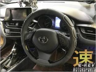 https://www.mycarforum.com/uploads/sgcarstore/data/1//ToyotaCHRStockSteeringWheel_42625_1.jpg