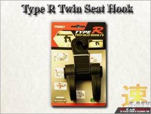 https://www.mycarforum.com/uploads/sgcarstore/data/1//Type_R_Twin_Seat_Hook_Black_White_Texture_Background_1.jpg