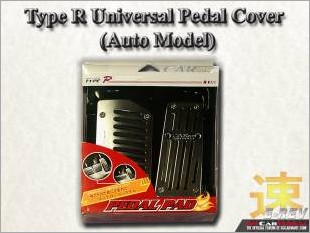 https://www.mycarforum.com/uploads/sgcarstore/data/1//Type_R_Universal_Car_Pedal_Cover_Chrome_Auto_Model_White_Texture_Background_1.jpg