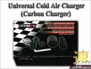 https://www.mycarforum.com/uploads/sgcarstore/data/1//Universal_Cold_Air_Charger_Carbon_Charger_White_Texture_Background_1.jpg