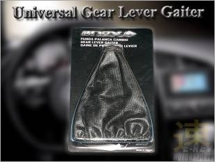 https://www.mycarforum.com/uploads/sgcarstore/data/1//Universal_Gear_Level_Gaiter_Black_2.jpg