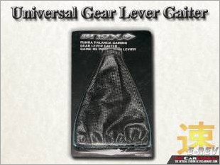 https://www.mycarforum.com/uploads/sgcarstore/data/1//Universal_Gear_Lever_Gaiter_Black_White_1.jpg