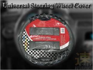 https://www.mycarforum.com/uploads/sgcarstore/data/1//Universal_PVC_Leather_Steering_Wheel_Cover_Mercury_Grey_Black_With_White_Strip_1.jpg