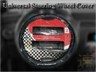 https://www.mycarforum.com/uploads/sgcarstore/data/1//Universal_PVC_Leather_Steering_Wheel_Mercury_Black_2.jpg